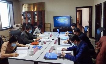 title='《琼海市健康城市建设规划(2020—2025年)》专家评审会'